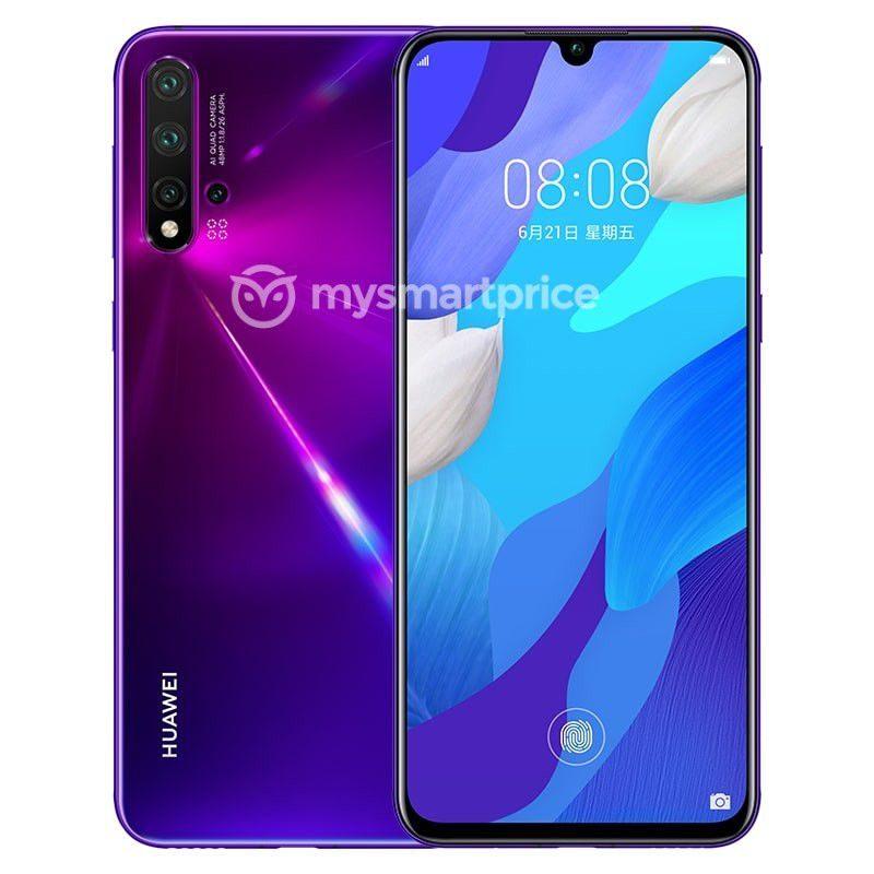 Huawei Nova 5 Pro siniviolettina. Kuva: MySmartPrice.