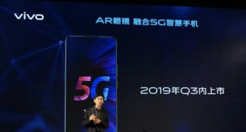 IQOO 5G on tulossa myyntiin Vivon ensimmäisenä 5G-älypuhelimena.