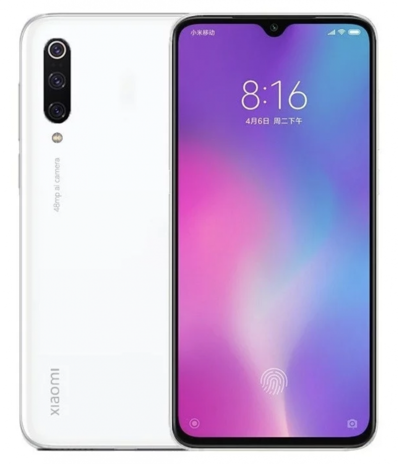 Mahdollinen Xiaomi CC9e.
