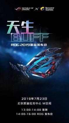 ROG Phone 2 -julkistus on ohjelmassa 23. heinäkuuta.