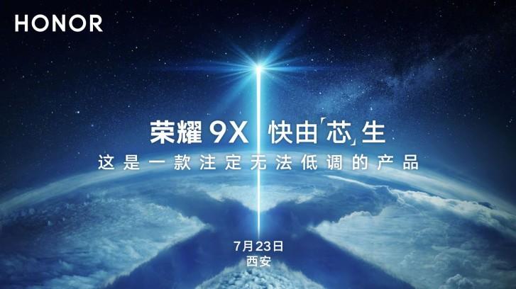 Honor 9X julkistetaan 23. heinäkuuta.