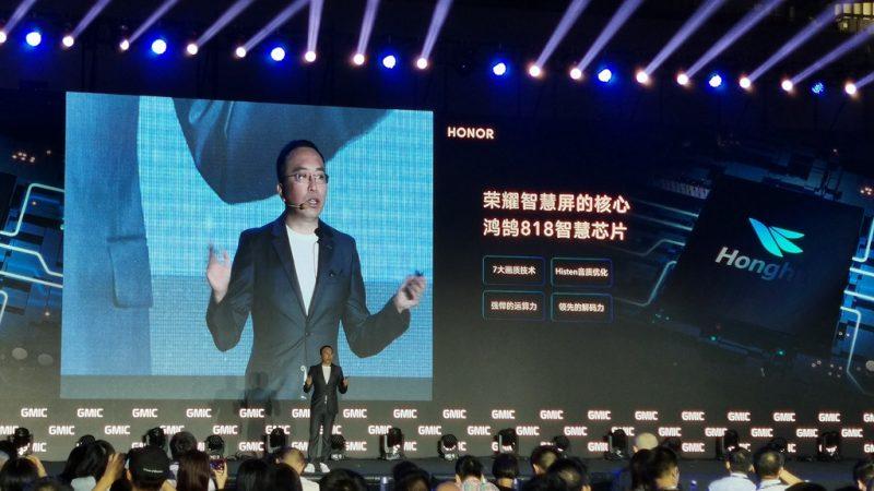 Honor Vision -älynäyttö on varustettu Honghu 818 -piirillä.
