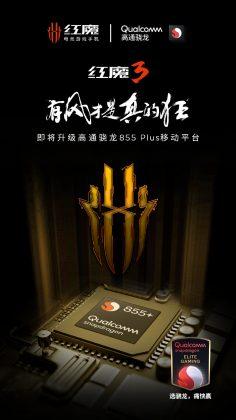 nubia kertoi Red Magic 3:sta olevan tulossa versio uudella järjestelmäpiirillä.