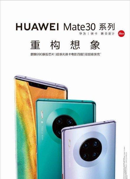 Mahdollinen Huawei Mate 30 Pro markkinointikuvassa.