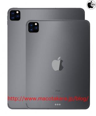 Macotakaran hahmotelema uusista iPad Pro -malleista neliömäisellä kolme kameraa sisältävällä kohoumalla.