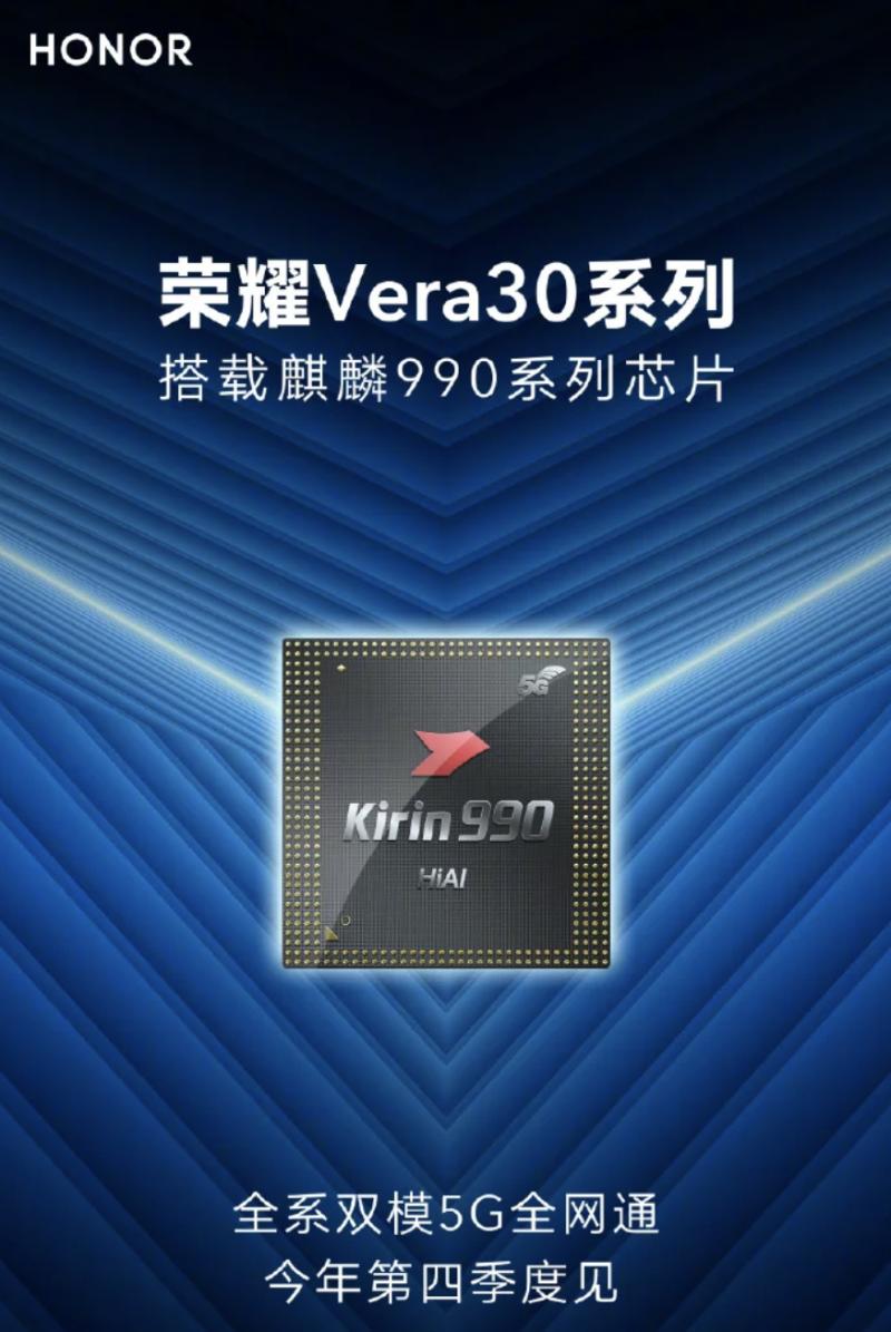 Honor Vera30 on sen ensimmäinen 5G-älypuhelin.