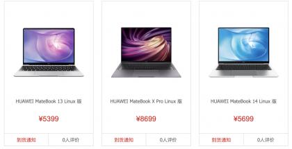 Huawei MateBookeja myydään nyt Kiinassa Linux-käyttöjärjestelmällä.