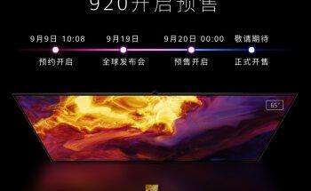 Huawei-televisio julkistetaan 19. syyskuuta ja tulee Kiinassa ennakkotilattavaksi 20. syyskuuta.
