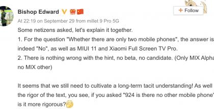 Xiaomi-pomo vahvisti, ettei Mi MIX -sarjaan ole tulossa lisää uutuuksia enää tänä vuonna.