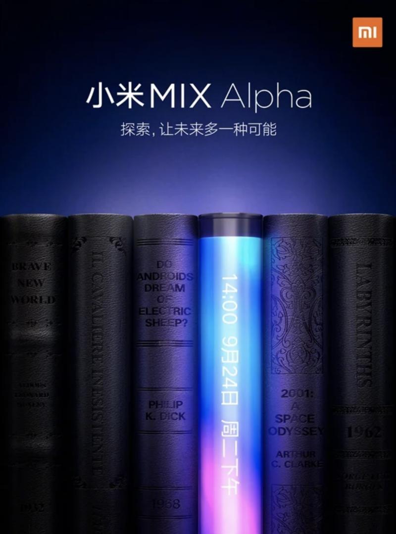 Xiaomin julkaisema MIX Alpha -ennakkokuva.