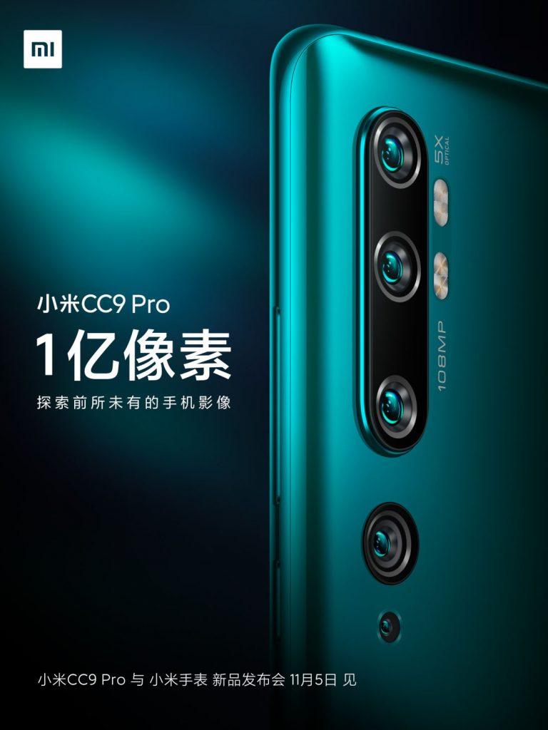 Xiaomin julkaisema ennakkokuva Mi CC9 Prosta.