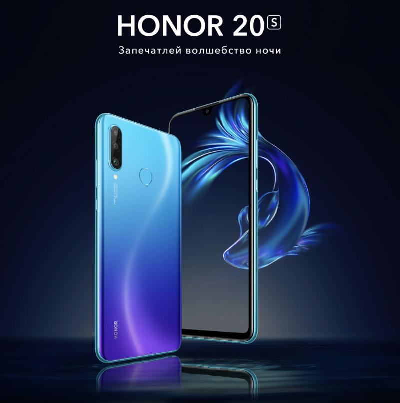 Venäjän markkinoille jo esitelty Honor 20S.