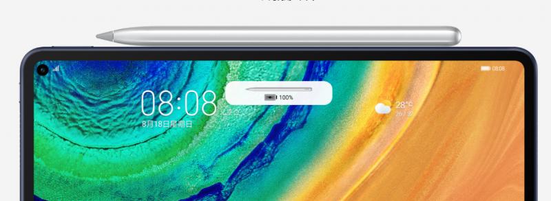 Kynä latautuu langattomasti kiinnitettynä MatePad Pron kyljelle.