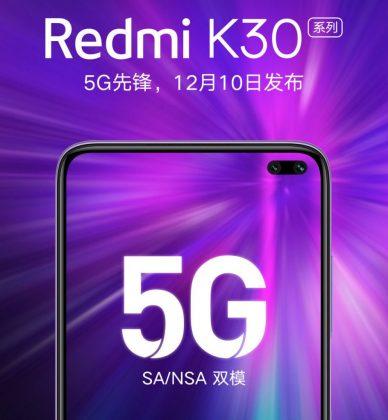 Redmi K30 -julkistus tapahtuu 10. joulukuuta.