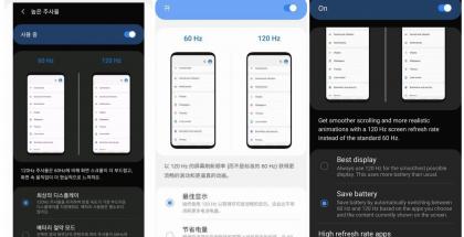 Samsungin One UI 2:n beetatestiversiosta paljastui jo piilotettu 120 hertsin asetus.
