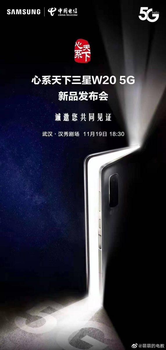 Samsung W20 5G muistuttaakin Galaxy Foldia ja avautuu kirjan tavoin.