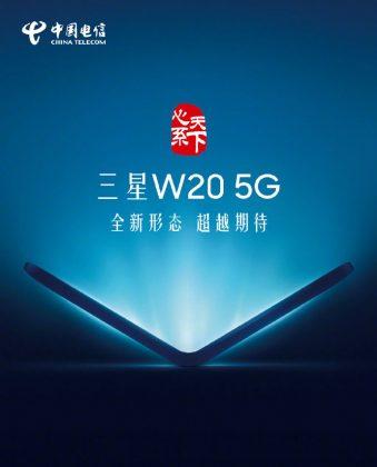 China Telecom -operaattorin julkaisema Samsung W20 5G -ennakkokuva.