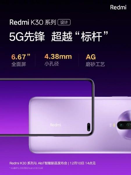 Xiaomin julkaisema ennakkokuva Redmi K30:stä.