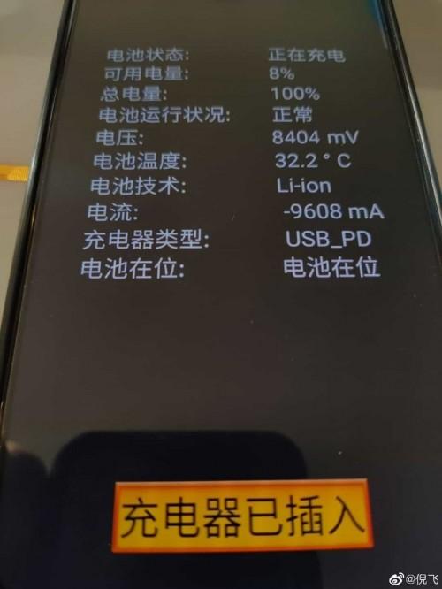 Red Magic 5G lataa jopa 80 watin teholla.