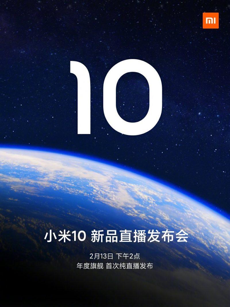 Xiaomi kertoi verkkojulkistuksesta 13. helmikuuta.