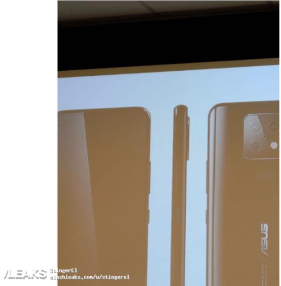 Onko tässä Asus ZenFone 7?