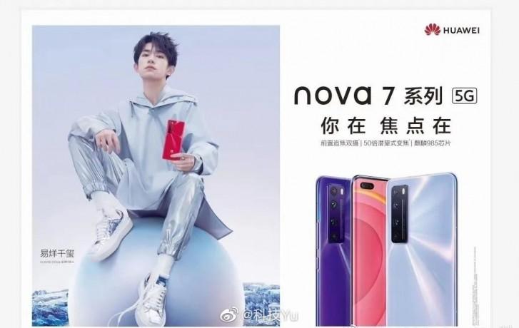 Huawein Nova 7 -ennakkomainos.