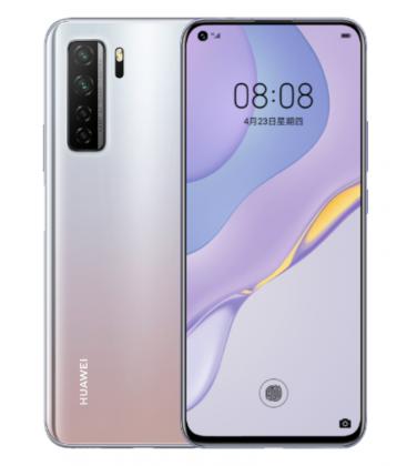 Huawei Nova 7 SE 5G.