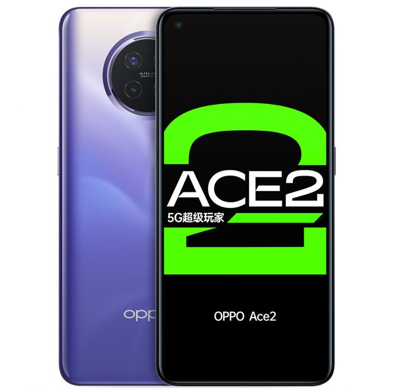 Oppo Ace2.