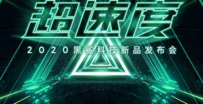 Black Shark 3S:n julkistus on ohjelmassa ainakin Kiinassa 31. heinäkuuta.
