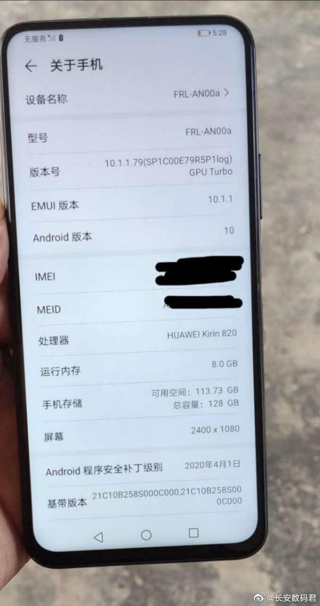 Tuleva Huawei-älypuhelin mallikoodiltaan FRL-AN00a.