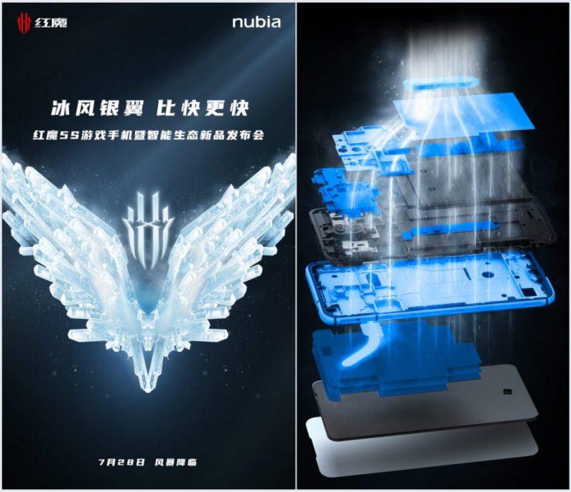 nubia Red Magic 5S julkistetaan 28. heinäkuuta.