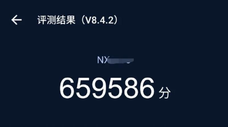 nubia Red Magic 5S:n AnTuTu-tulos.