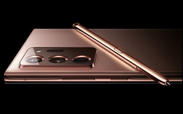 Kuva Samsungin verkkosivuilta. Galaxy Note20 Ultra pronssivärissä?
