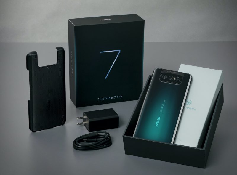 ZenFone 7 -myyntipakkaus.