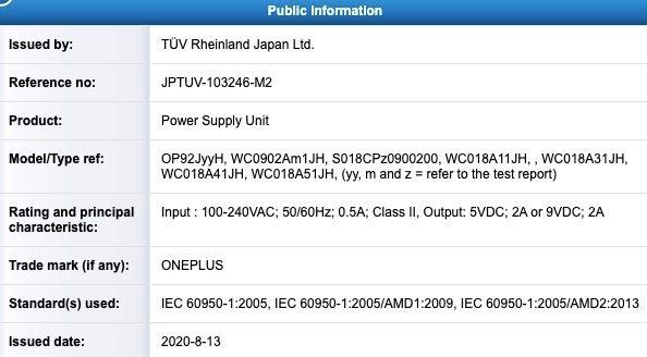 OnePlussan 18 watin laturin tiedot TÜV Rheinlandin tietokannassa.