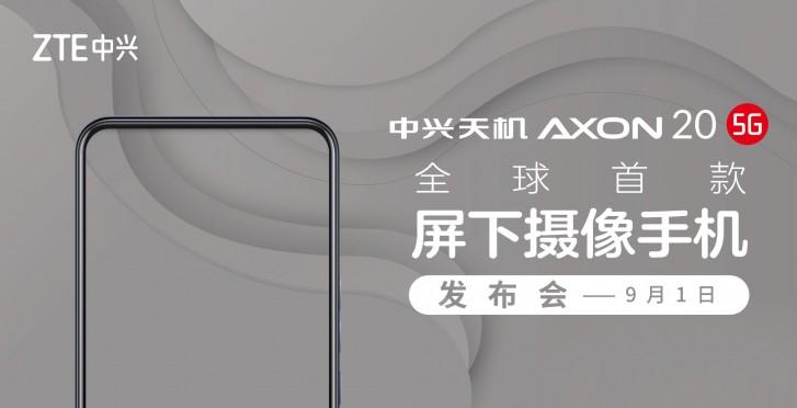 ZTE Axon A20 5G julkistetaan 1. syyskuuta.