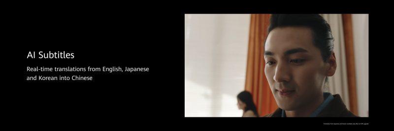 Videoihin EMUI 11 tuo tekoälyä hyödyntävät käännökset tiettyjen kielten välillä.