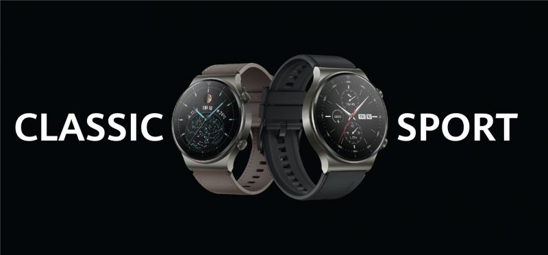 Huawei Watch GT 2 Pron kaksi tyylivaihtoehtoa.