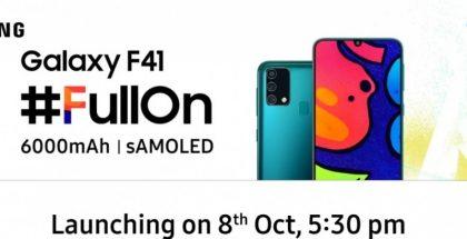 Samsung Galaxy F41 julkistetaan 8. lokakuuta Intiassa.
