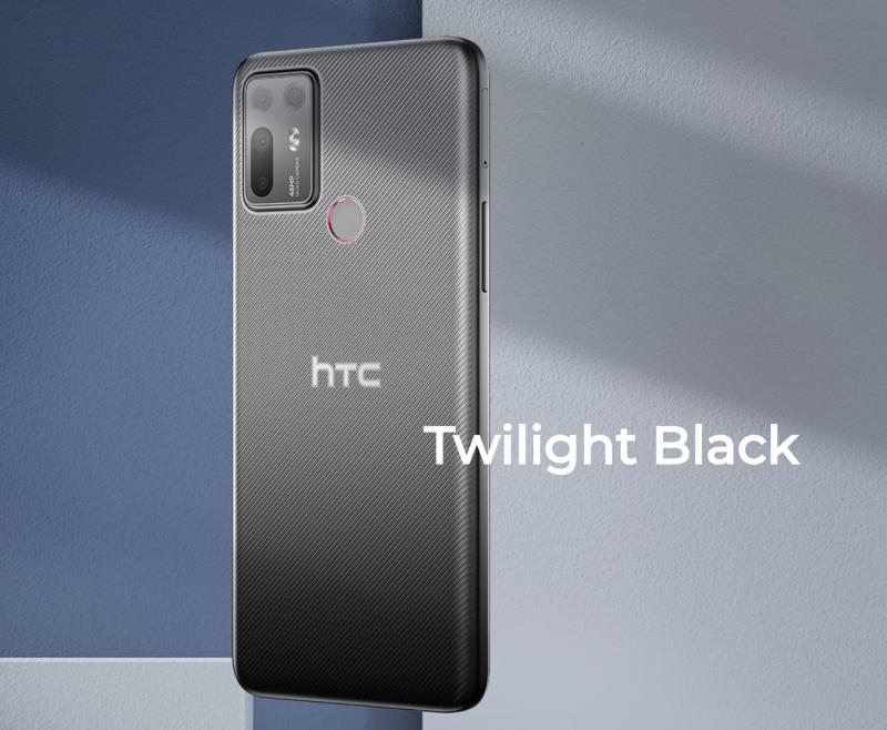 HTC Desire 20+, Twilight Black.