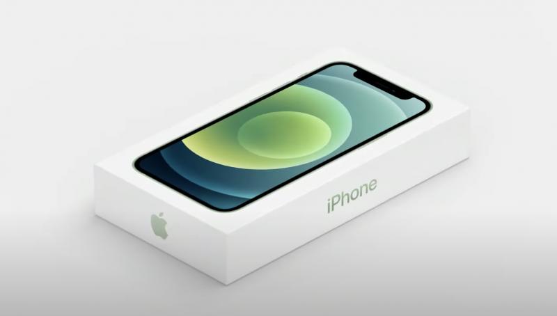 iPhone 12:n aiempaa pienempi myyntipakkaus.