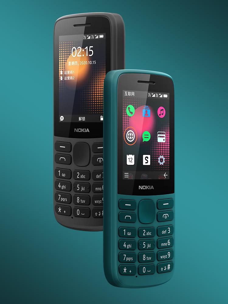 Nokia 215 4G.