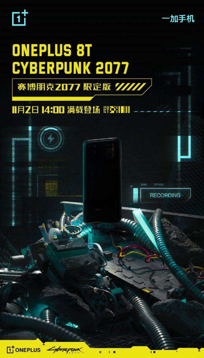 OnePlussan julkaisema toinen ennakkokuva tulevasta Cyberpunk 2077 -julkistuksesta.