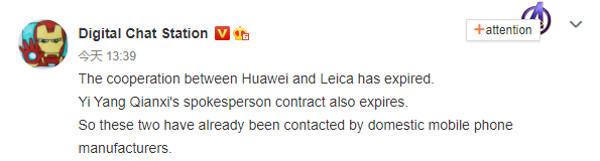 Digital Chat Station -nimimerkin Weibo-julkaisu kertoi huhuista.