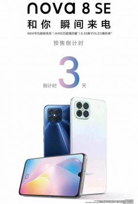 Huawei Nova 8 SE julkistetaan Kiinassa 5. marraskuuta.