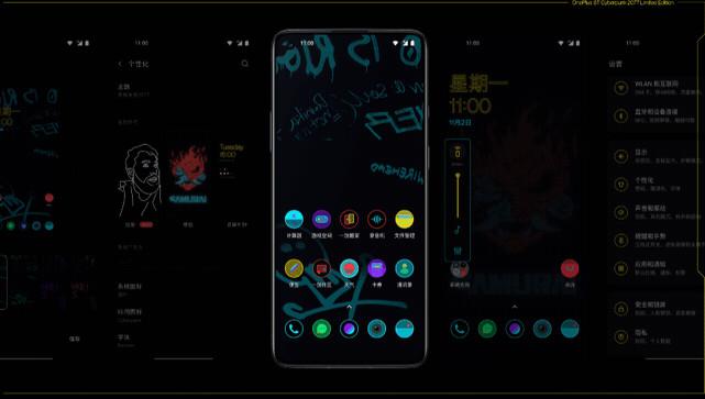 Cyberpunk 2077 -teema näkyy myös ohjelmistopuolella.
