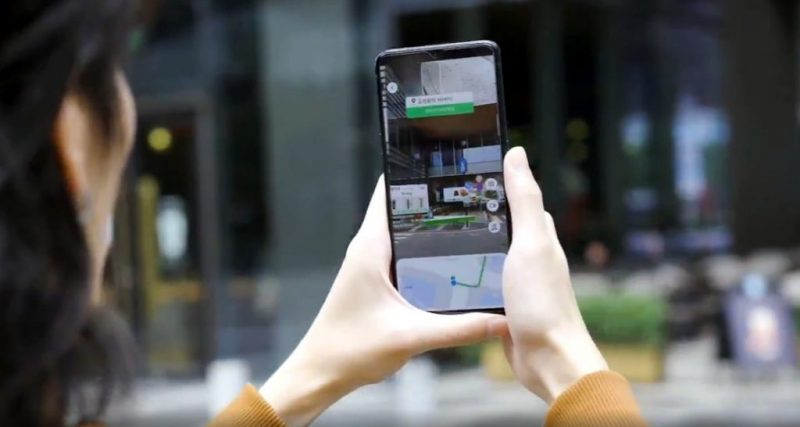 Oppo CybeReal AR -sovellus.