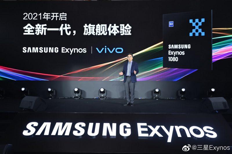 Exynos 1080 nähdään ensimmäisenä Vivo-älypuhelimissa.