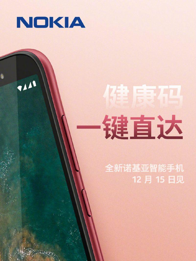 Kiinassa julkistetaan 15. joulukuuta uusi Nokia-älypuhelinmalli, jonka odotetaan saavan nimekseen Nokia C1 Plus.