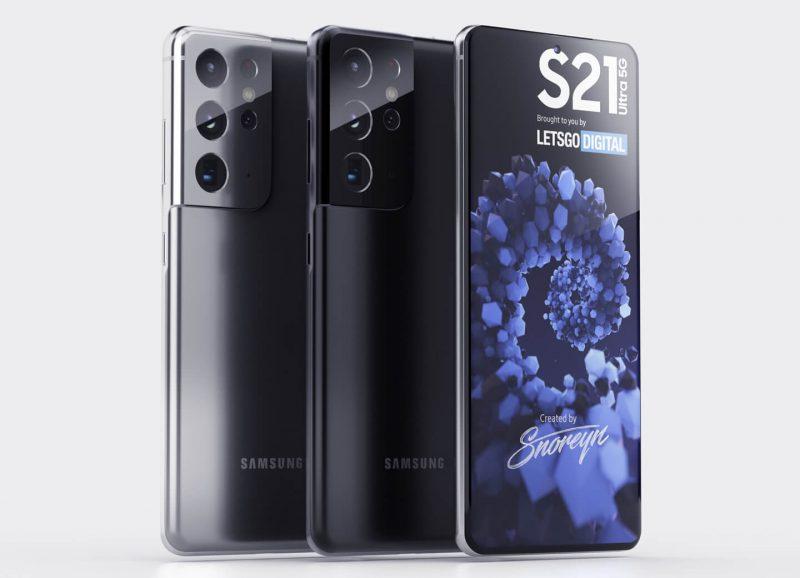 Samsung Galaxy S21 Ultran mallinnokset. Kuva: LetsGoDigital.